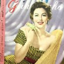 Ava Gardner - Geino Gaho Magazine Pictorial [Japan] (August 1954) - 454 x 652