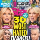 Wendy Williams - Star Magazine Cover [United States] (4 June 2018)