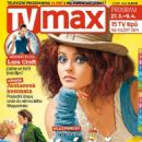 Helena Bonham Carter - 454 x 593