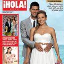 Novak Djokovic and Jelena Ristic - 454 x 618