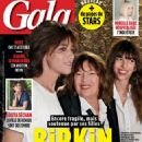 Jane Birkin - Gala Magazine Cover [France] (5 October 2016)
