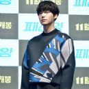 Ahn Jae Hyun - 450 x 641