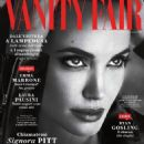 Angelina Jolie - Vanity Fair Magazine Cover, Italy (21 May 2014)
