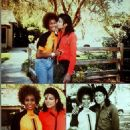 Michael Jackson, Whitney Houston - 454 x 600