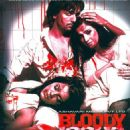 Bloody Isshq 2012 movie Posters - 454 x 558