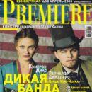 Leonardo DiCaprio - Premiere Magazine [Russia] (April 2003)