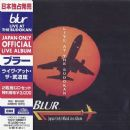 Live At The Budokan — Japan Only Official Live Album