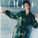 Vogue Korea December 2019 - 454 x 568