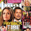 Angelina Jolie and Brad Pitt - Heat Magazine Cover [United Kingdom] (21 January 2017)