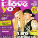 Joel Madden - I Love You Magazine [Russia] (July 2006)