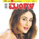 Kareena Kapoor Khan - 454 x 625