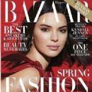 Harper's Bazaar US February 2018