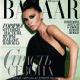 Victoria Beckham - Harper's Bazaar Magazine [Ukraine] (February 2010)