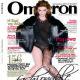 Ramona Filip - Omikron Magazine Cover [Cyprus] (November 2010)