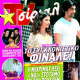 Engin Akyürek, Beren Saat - TV Sirial Magazine Cover [Greece] (30 November 2013)