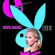Kate Moss - Expresiones Magazine Cover [Ecuador] (16 November 2013)