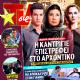 Ece Uslu, Mert Yazicioglu, Serif Sezer - TV Sirial Magazine Cover [Greece] (30 April 2016)