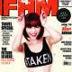 FHM MAGAZINE SINGAPORE APRIL 2014