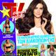 Bergüzar Korel - TV Sirial Magazine Cover [Greece] (8 August 2015)