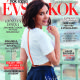 Dorka Gryllus - Nok Lapja Evszakok Magazine Cover [Hungary] (June 2018)