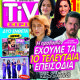 Mine Tugay, Mete Horozoglu, Yildiz Çagri Aksoy - Tivi Sirial Magazine Cover [Greece] (12 July 2014)