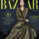 Elisa Sednaoui - Harper's Bazaar Magazine Cover [Malaysia] (July 2014)