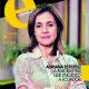 Adriana Esteves - Expresiones Magazine Cover [Ecuador] (16 January 2014)