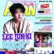 Joon-Gi Lee -   ASIAN plus Magazine Cover [South Korea] (14 September 2016)