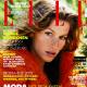 Gisele Bündchen - Elle Magazine Cover [Poland] (November 2002)