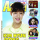 Hyun-joong Kim -   ASIAN plus Magazine Cover [South Korea] (4 March 2015)